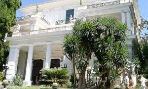 阿喀琉斯宫
