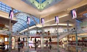 美年购物中心