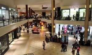 艾文图勒购物中心