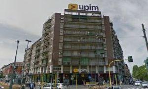 乌庇姆商场