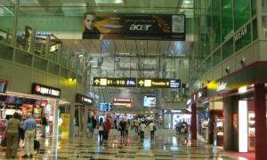 樟宜国际机场免税店