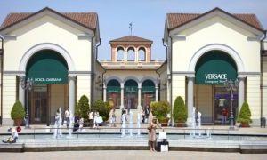 Veneto Designer Outlet厂店购物村