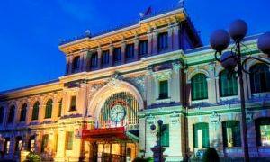 中央邮局(西贡邮局)