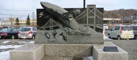 室兰 北海道观鲸胜地
