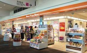JTC日本观光公社免税店