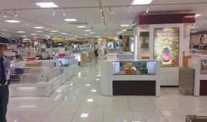 JTC免税店