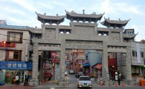 仁川中华街