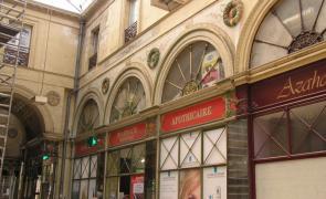 Galerie Bordelaise购物中心