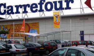 Carrefour 超市