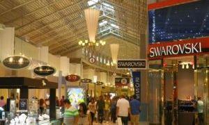 海豚购物中心